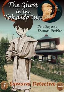 Tokaido-Final