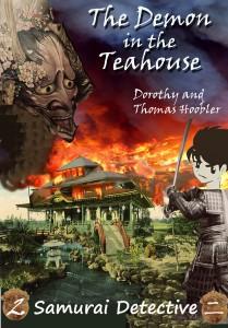 Teahouse-Final